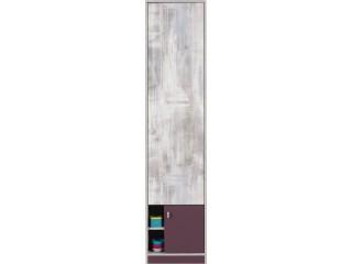 Zip, Regał 2D, 45x195x40cm (Z4)